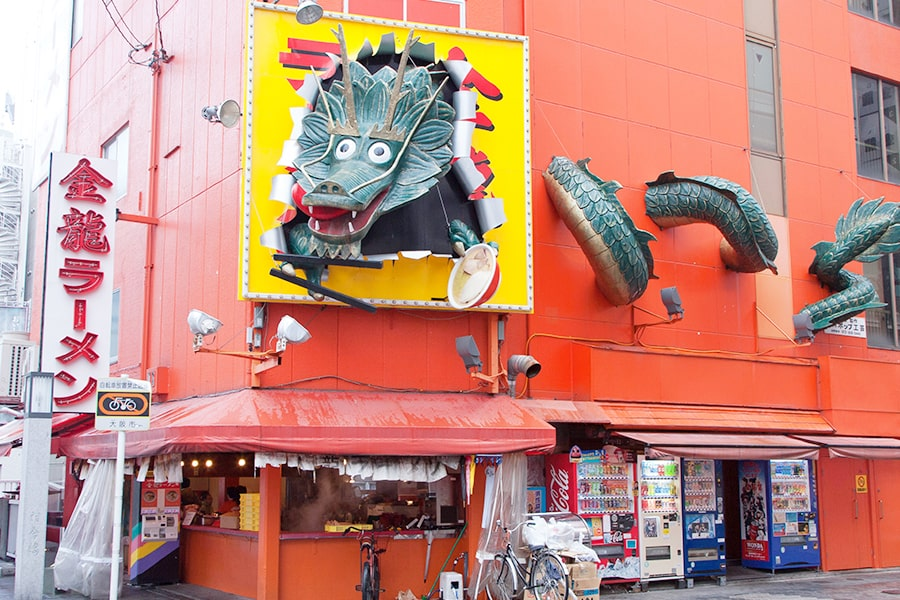 Dotonbori's Landmark Giant Dragon