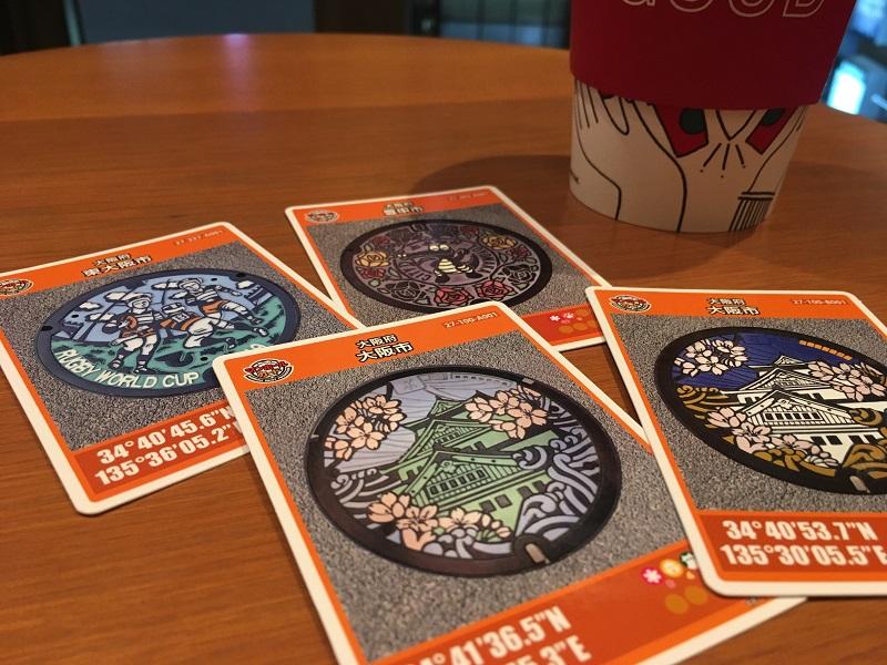 コレクターに大人気のマンホールカード