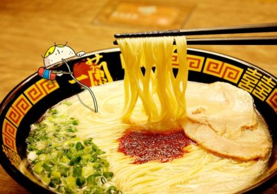 A flavor you won't forget– Ramen!