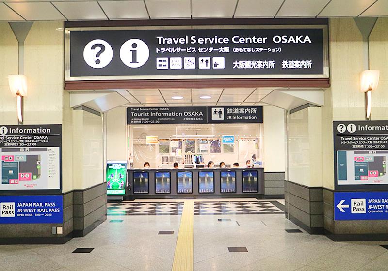 大阪の観光情報なら大阪観光案内所