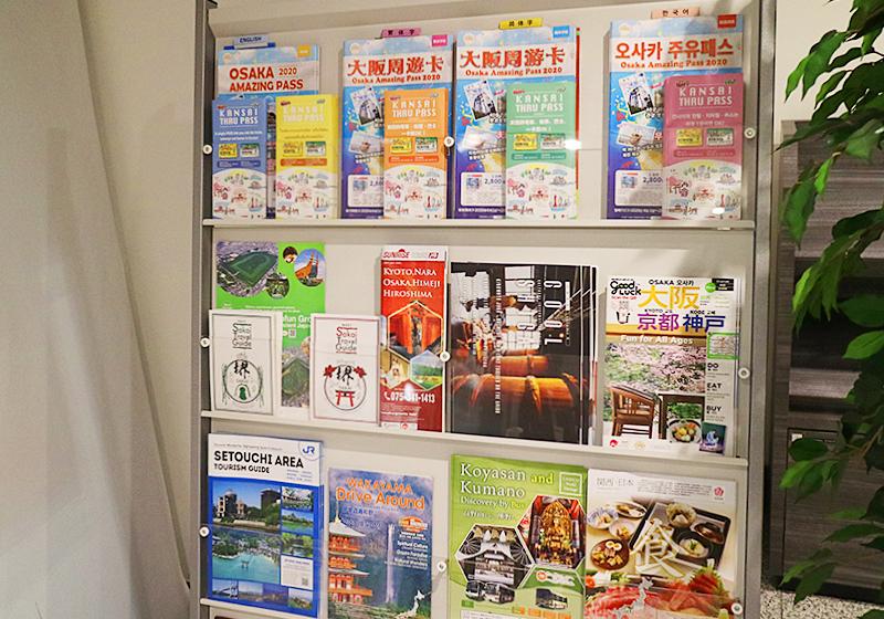 大阪観光案内所 観光 パンフレット