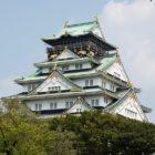人気の観光スポット大阪城