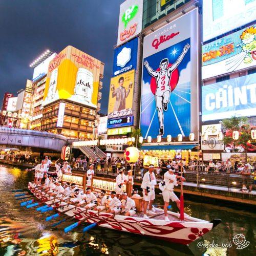 道頓堀川を行く、難波八阪神社 夏祭りの船渡御