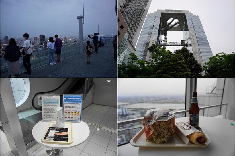 梅田スカイビル 空中庭園展望台はコロナ対策をして営業