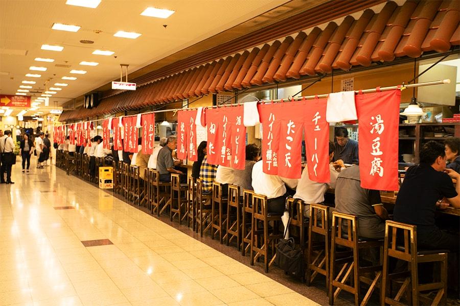 Osaka Uehommachi Izakaya 大阪上本町にある居酒屋 天山閣 ハイハイ横丁