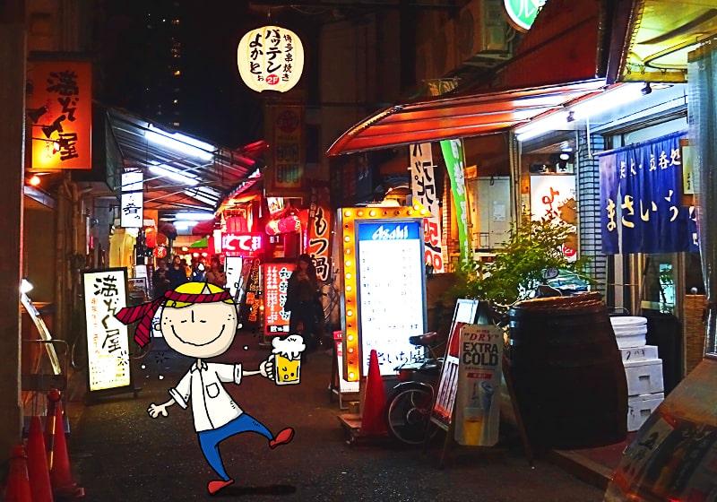 夜の天満 大阪の代表的な飲み屋街