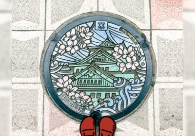 The Art Of Manholes