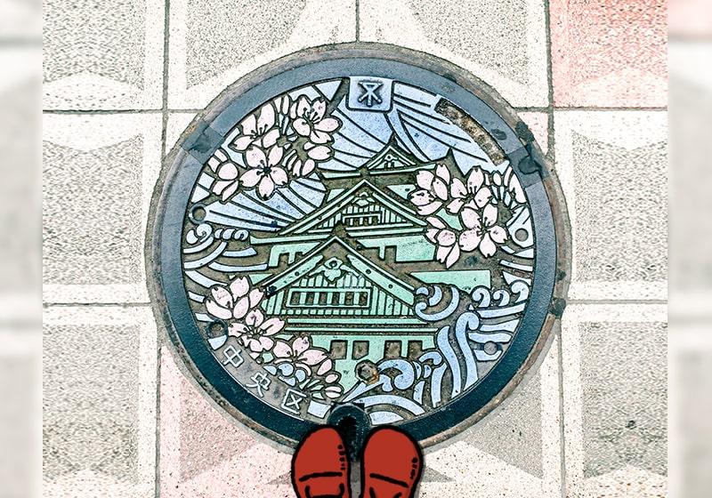 大阪市中央区のサクラ、大阪城、水の波が入ったマンホール