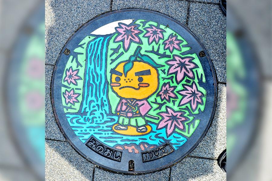 大阪府箕面市のゆずるマンホール