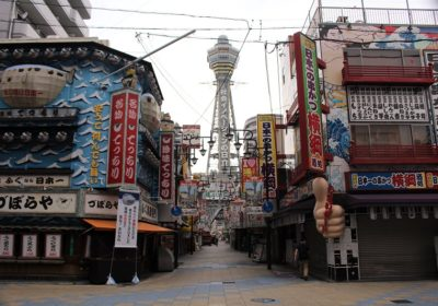 Sad news for this Osaka icon <br> Sayonara blowfish!