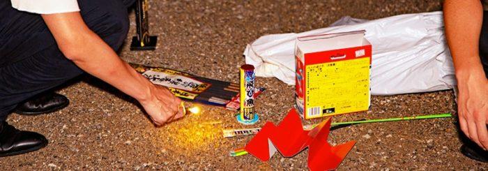 燃えやすいものの近くでの花火は危険