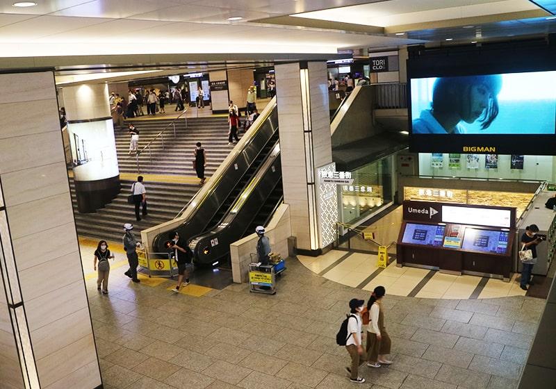 阪急梅田駅のBIGMANは待ち合わせのメッカ