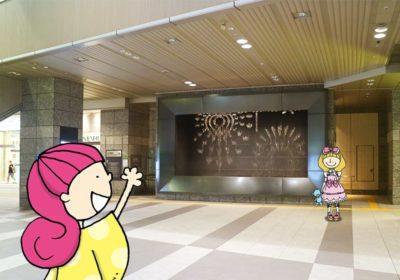 「世界で最も美しい時計12の中の1つ」にも選ばれた大阪駅南ゲート広場の「水の時計」