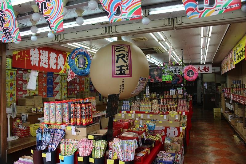 松屋町筋商店街(まっちゃまち)の老舗の三木直商店