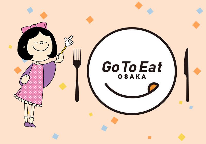 大阪観光サポーターOsaka Bobの仲間である沈さんがGo To Eat OSAKAキャンペーンを説明