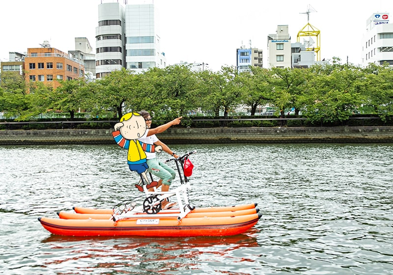 なかなか思うように進めないのも水上自転車の醍醐味