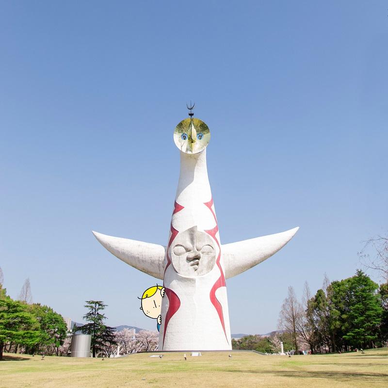1970年の大阪万博の象徴ともいえる太陽の塔