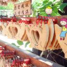 大阪の恋愛スポットの1つ玉造稲荷神社にある恋キツネの絵馬