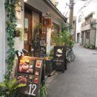 大阪福島にあるCafe12