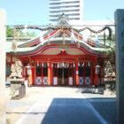恋愛成就を願い多くの女性が訪れる玉造稲荷神社
