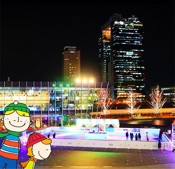 うめきた広場と梅田スカイビルの夜景