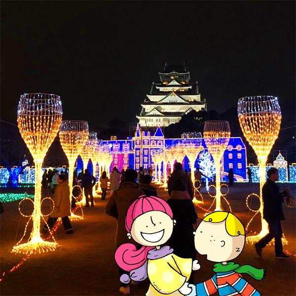 大阪光の饗宴の大阪城イルミナージュとOsaka Bob
