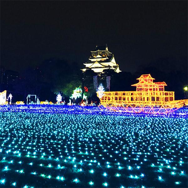 大阪城イルミナージュの光の大海原