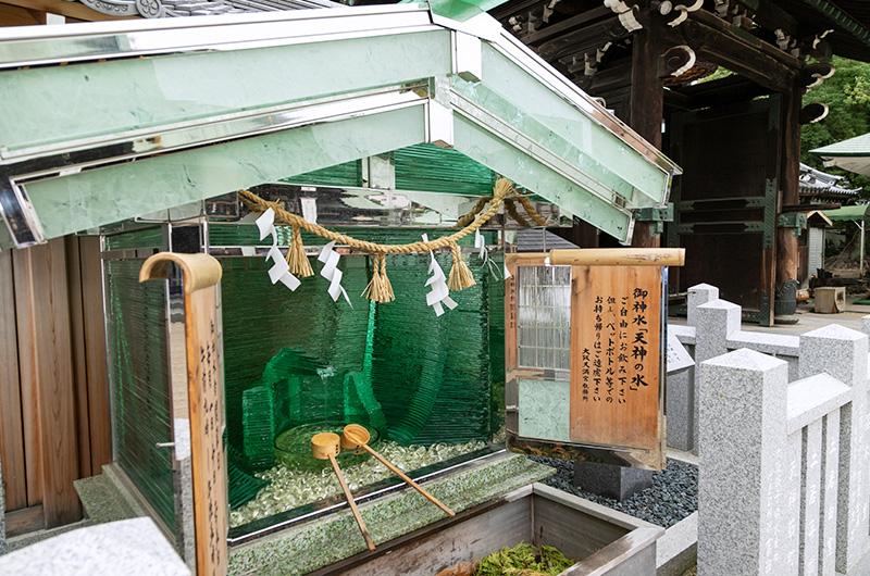 大阪天満宮にある天満天神の水の祠
