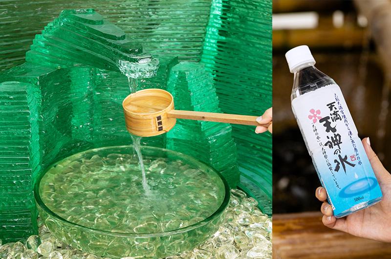 大阪天満宮にあるクリスタルの祠とボトル入りの御神水