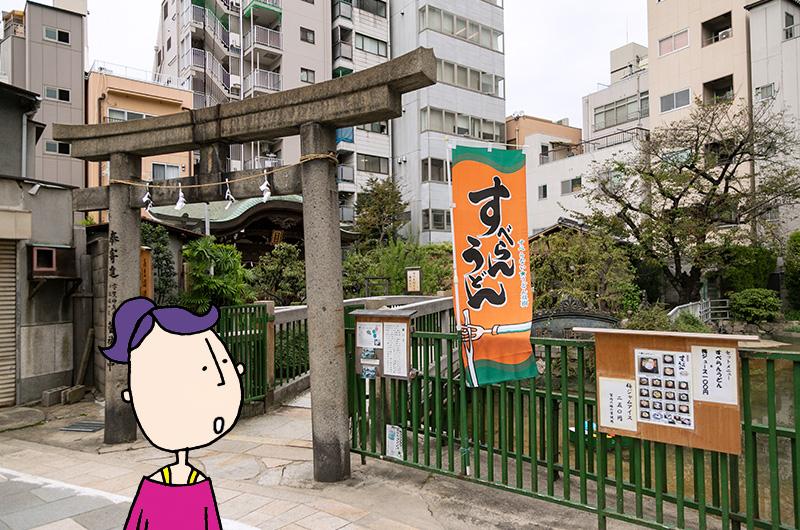 大阪天満宮の星合い池