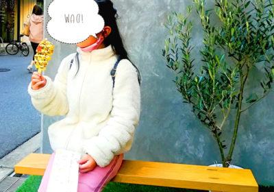 大阪でまったりデートするなら♡堀江の家具屋さん巡り★