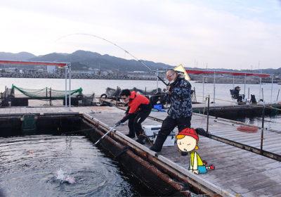 大阪・岬町で初めての釣り堀体験!
