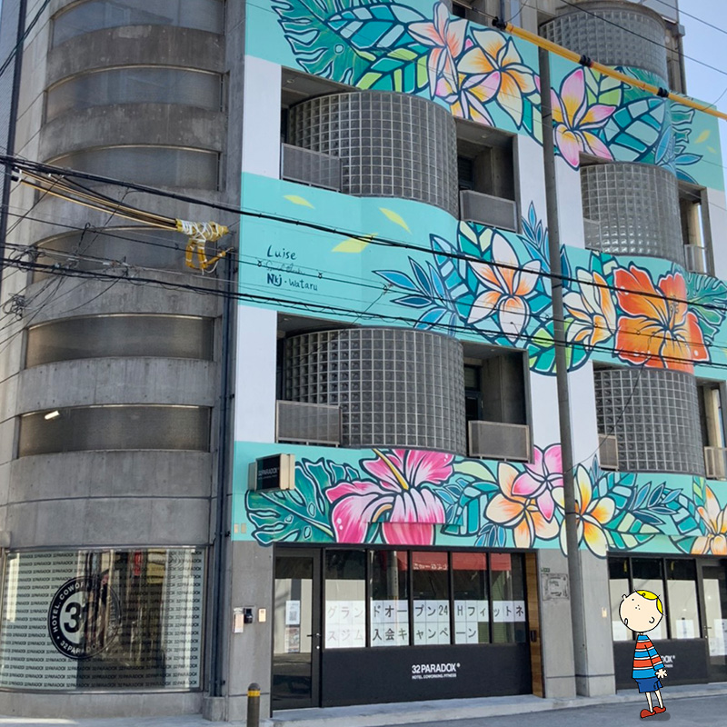 大阪大正区コワーキングスペース32PARADOXのアートな外観