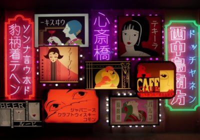 Lights! Camera! Food!<br> Neon dining in the new Shinsaibashi PARCO