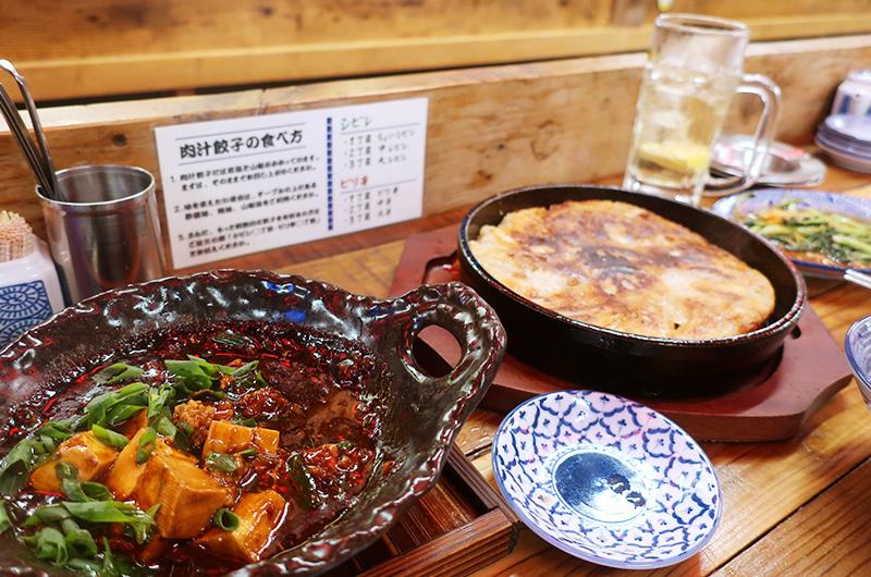 餃子の山崎の中華料理メニューと鉄板餃子
