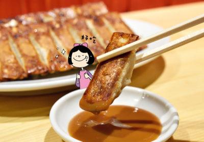 大阪の餃子ラバーを増やし隊 vol.1 沈ちゃんがおすすめする本当に餃子を楽しめるお店