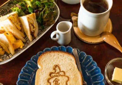 Cafe Taiyounotou Bekkan (太陽の塔別館)
