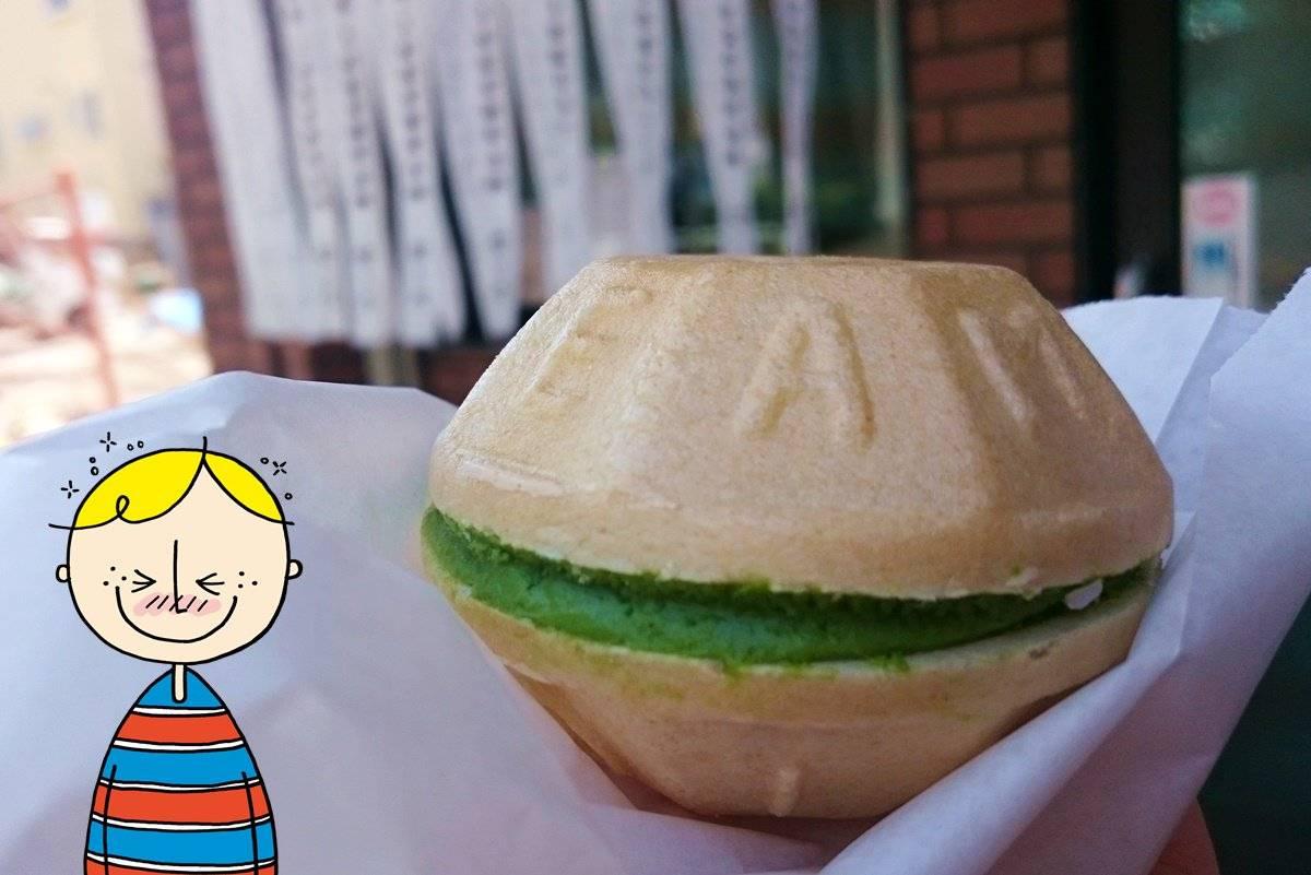 Green tea ice cream monaka, from one of Osaka's oldest kissaten, Zeroku in Sakaisuji Honmachi