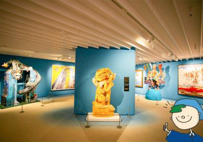 Art museum in the sky! <br>Koji Kinutani Tenku Art Museum curator Akeo Takahashi introduces the art and the artist