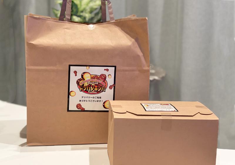ヤンニョムチキン&チーズキンパ梨泰院トンバンキンパのデリバリー