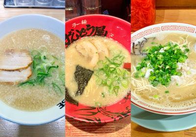 勝手におすすめ!梅田界隈豚骨ラーメン3選【入門編】