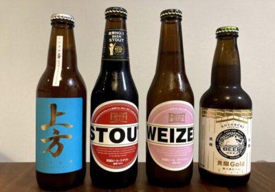 ビールのおいしい夏がキタ! 大阪生まれのクラフトビール6選♡