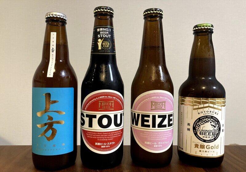 大阪グラフとビールの飲み比べ