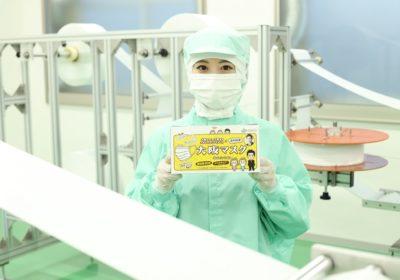 大阪マスクを製造する工場を紹介します!