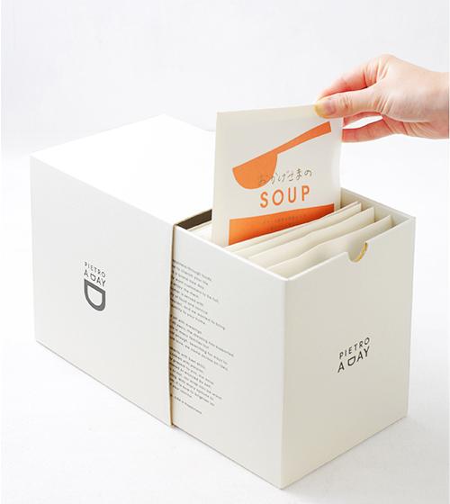 スープの保管に便利なオリジナルギフトボックス
