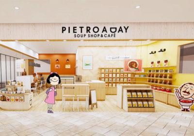 グランフロント大阪にPIETRO A DAY SOUP SHOP&CAFEが関西エリア初登場!