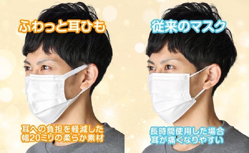 ふわっとした耳ひもだから付け心地も良い大阪マスク