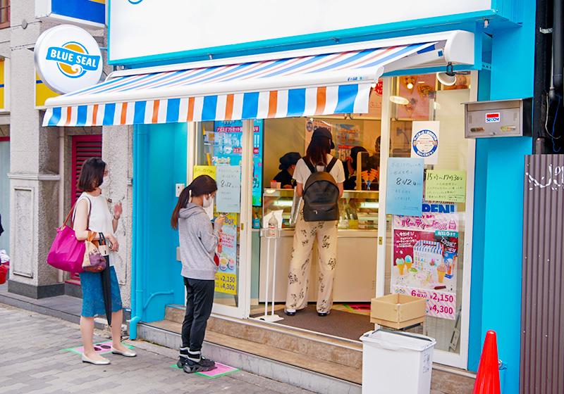 大阪アメリカ村にオープンしたブルーシール