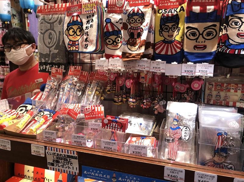 コテコテの大阪土産がいっぱいのいちびり庵