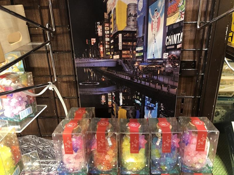 道頓堀の夜景をイメージした金平糖「ミナモネオン」